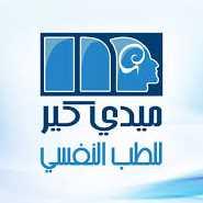 دكتور  أشرف شحاتة  دكتوراة طب النفسي  الرياض