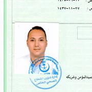 دكتور  احمد سليمان   الخبر