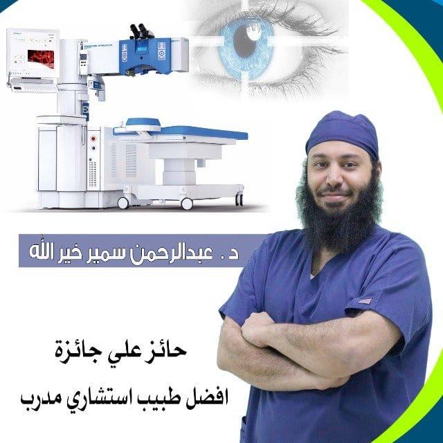 دكتور  الدكتور عبد الرحمن خير الله