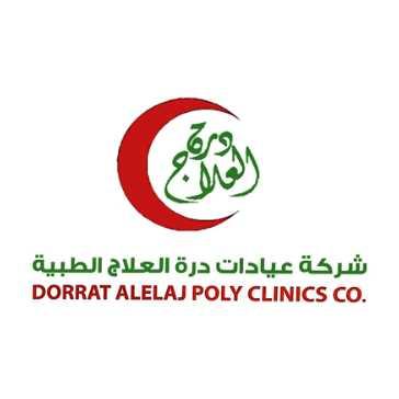 دكتورة  الهام يونس طبيبة أسنان عامة الرياض