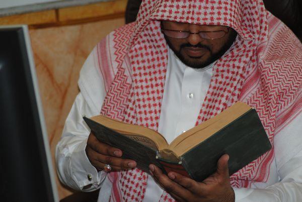 دكتور  بوحمد الحمد   الدمام