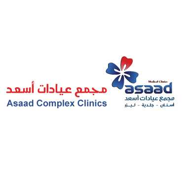 دكتورة  دعاء عمر محمد  طبيبة أسنان  الرياض