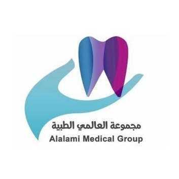 دكتورة  سلوي شهاب  طبيبة عامة اسنان  الرياض