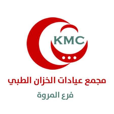 دكتورة  صفاء الجوهري  دكتورة نساء وولادة  الرياض