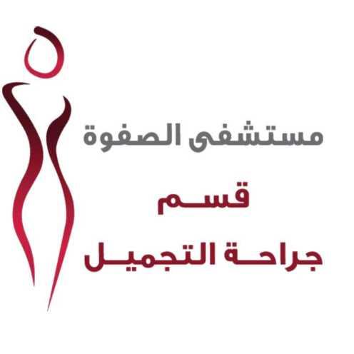 دكتور  عبدالعزيز جرمان  استشاري الجراحه التجميليه والترميميه