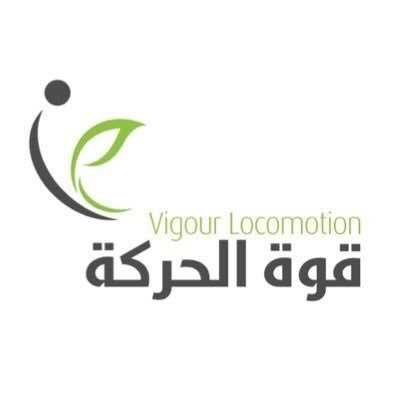 دكتور  عبدالله العنزي طبيب باطنة الرياض