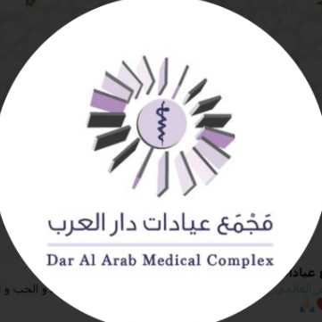 دكتورة  فاطمة الجعوان  استشارية امراض نساء ولادة  الرياض