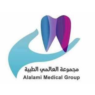 دكتورة  مروه قدري  طبيبه اسنان عام  الرياض