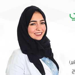 دكتورة  هزار المهايني  طبيبة أسنان عام