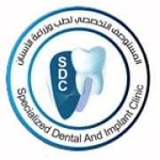 المستوصف التخصصي لطب الاسنان