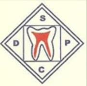 المستوصف الشامل لطب الاسنان 2