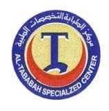 مركز الطبابه للتخصصات الطبية