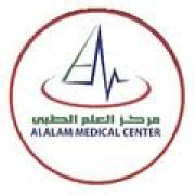 مركز العلم الطبي