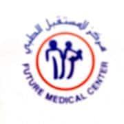 مركز المستقبل الطبي
