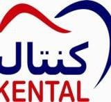 مركز كنتال لطب الاسنان
