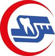 مستوصف سلامتك لطب الاسنان